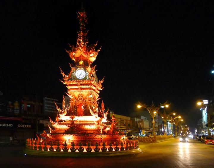 Town centre clock, Chiang Rai, Thailand